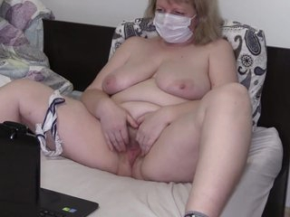 Mature Housewife With Fat Ass Masturbates With A Stranger At A Webcam